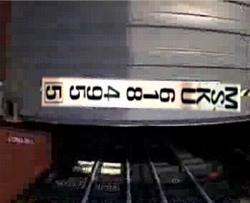 238754371563