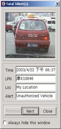 ALPR_law01.jpg